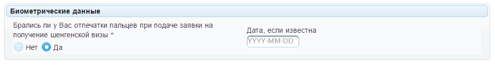anketa-litva-11