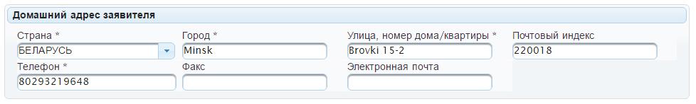 anketa-litva-3