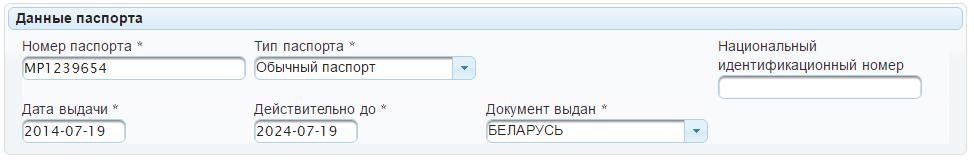 anketa-litva-5