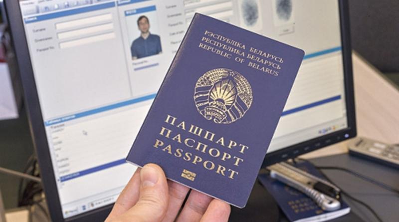 zamena-passporta