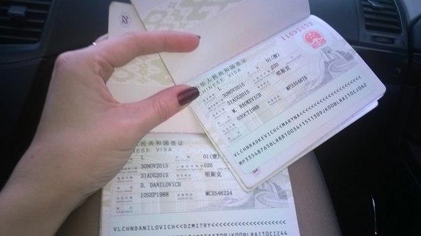Виза в Китай для белорусов 2017: нужна ли, стоимость, оформление самостоятельно