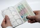 Отследить паспорт с визой Литвы