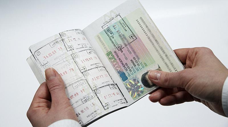 otsledit-pasport