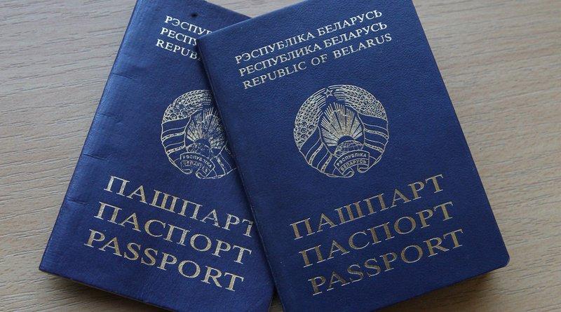 Замена паспорта гражданина РБ в Бресте. Пошаговое руководство.