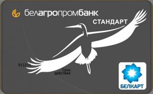 belagroprombank