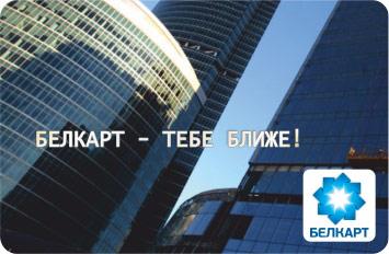 korporativnaya1