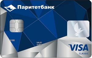paritetbank