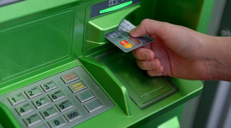 снять деньги в беларуси с карты сбербанка