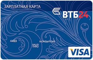 Белинвестбанк где можно снимать деньги без процентов - Банки-партнеры Белагропромбанка