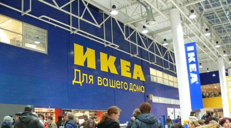 икеа москва каталог товаров Www Ikea Ru официальный сайт икеа россия