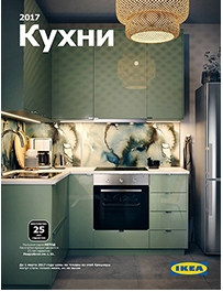 ИКЕА Гомель: каталог кухни