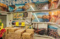 Магазин JYSK в Минске: товары