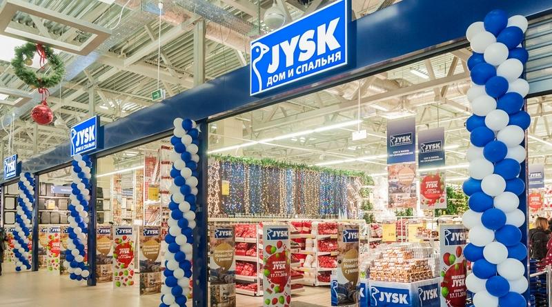 JYSK (Юск) Минск