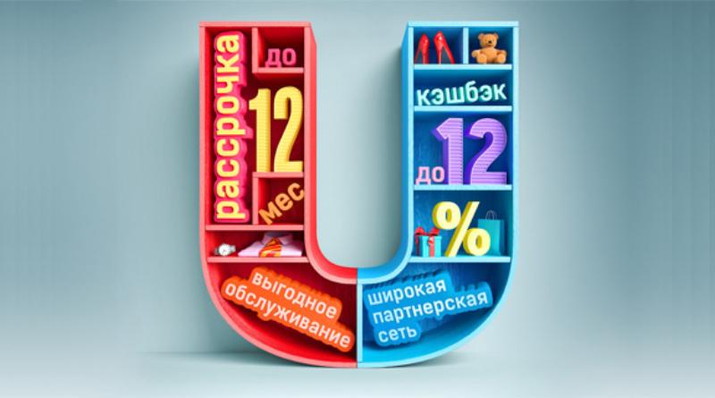 Карта рассрочки «Магнит» Беларусбанка