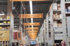 Магазин Материк в Минске