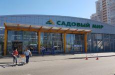 ТЦ Материк в Минске