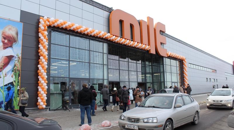 Mile — строительный гипермаркет