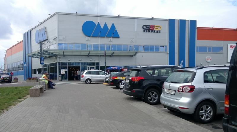 Строительный гипермаркет ОМА