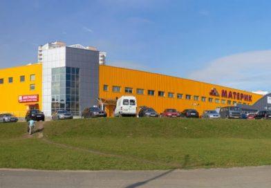Строительный гипермаркет Материк
