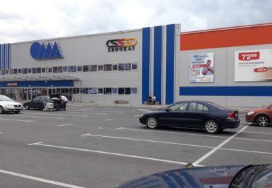 Строительный гипермаркет Ома в Гомеле