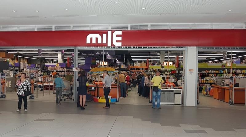 Строительный гипермаркет Mile в Минске