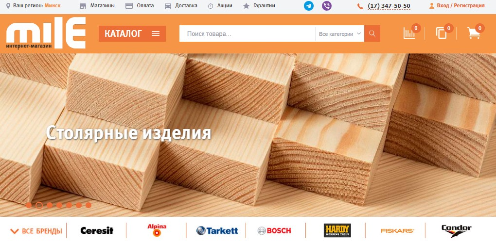 Официальный сайт Миле бай