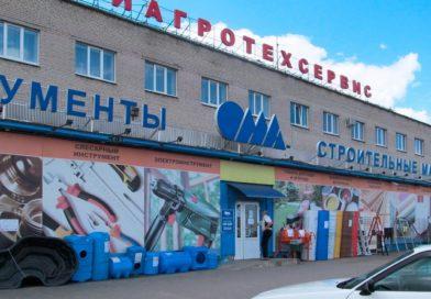 Строительный гипермаркет Ома в Витебске