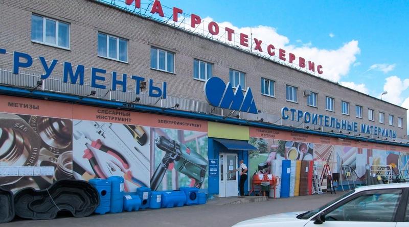 Ома Витебск: каталог товаров, время работы, акции, сайт, телефоны