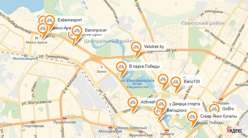 Прокат велосипедов Центральный район