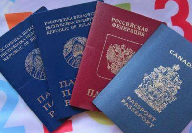 Двойное гражданство в Беларуси: можно ли белорусам иметь двойное гражданство