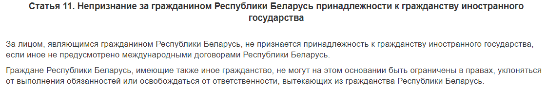 statiya-11