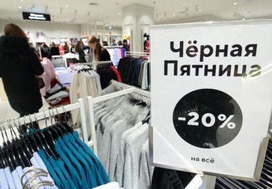 Черная пятница в Минске: что, где и с какой скидкой можно купить в столичных магазинах