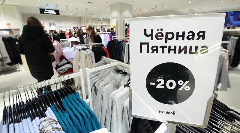 Черная пятница в Минске  что, где и с какой скидкой можно купить в столичных 9bf854e7843