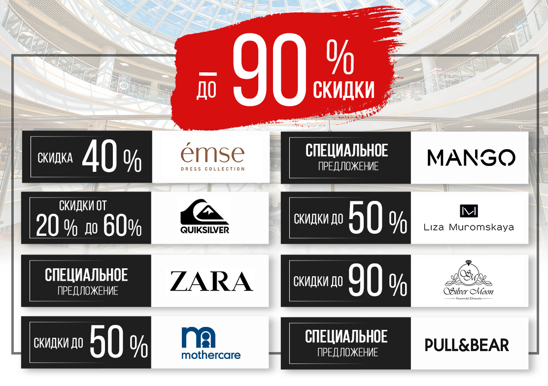 Черная пятница 2018 в Минске  когда будет, список магазинов, цены 97ec4779f0a